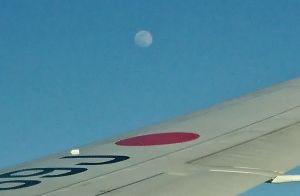月とお日様