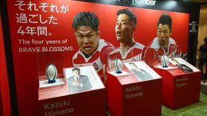 日比谷で日本代表