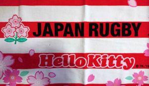 やっぱり日本代表だからね