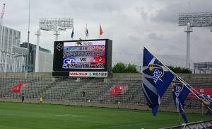 トップリーグカップ2019 プール戦 第1節 NTTコミュニケーションズシャイニングアークスvs東芝ブレイブルーパス