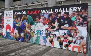 RWC2019 IRELAND vs SCOTLAND