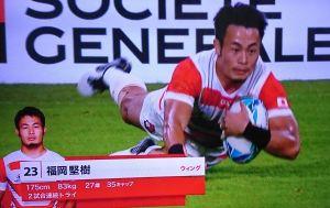 RWC2019 JAPAN vs SAMOA