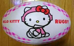世界で一番かわいいラグビーボール