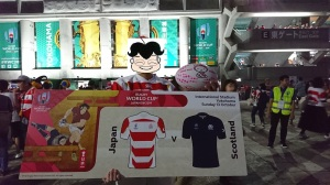 RWC2019 JAPAN vs SCOTLAND