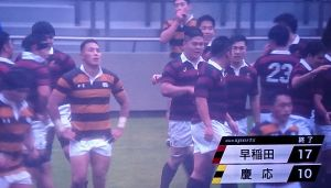 2019大学ラグビー 早稲田大学vs慶応義塾大学