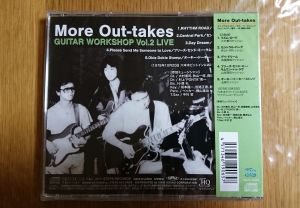 More Out-Takes GUITAR WORKSHOP Vol.2 LIVE