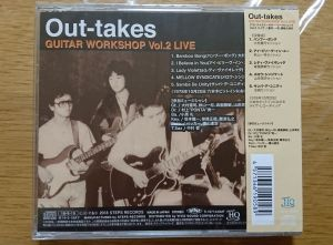Out-Takes GUITAR WORKSHOP Vol.2 LIVE