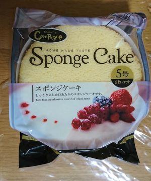 作ってみた??イチゴのショートケーキ