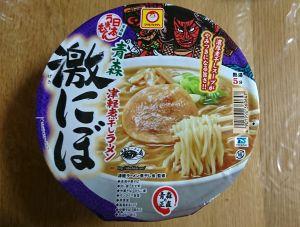 日本うまいもん 青森津軽煮干しラーメン 激にぼ