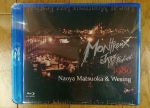 Live st Montreux Jazz Festival / Naoya Matsuoka & Wesing