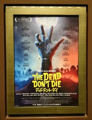 デッド・ドント・ダイ / THE DEAD DON'T DIE