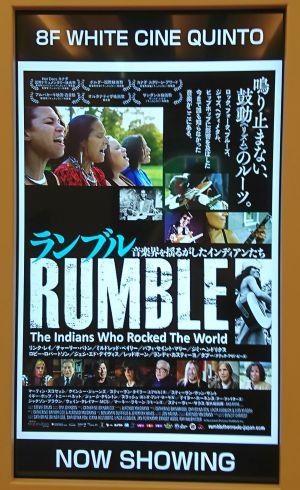ランブル 音楽界を揺るがしたインディアンたち / RUMBLE The Indians Who Rocked The World