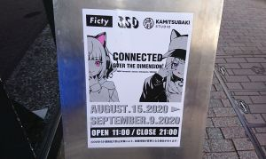 渋谷でKMNZ