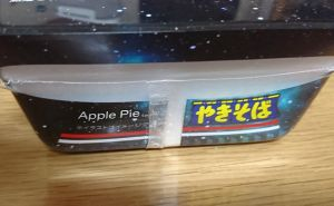 ペヤング アップルパイテイスト やきそば