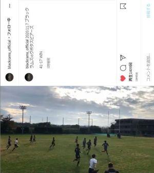 プレシーズンマッチ リコーブラックラムズ vs クボタスピアーズ