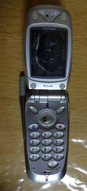 携帯の変遷