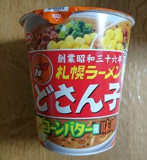 札幌ラーメンどさん子監修 コーンバター風味噌ラーメン