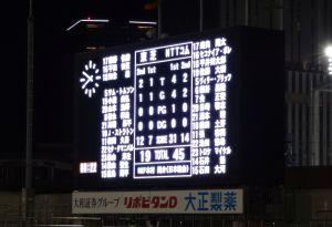 トップリーグ 2021 第5節 1日目