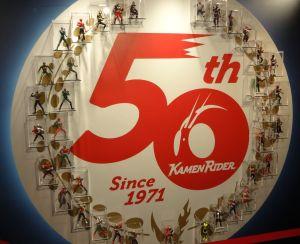 生誕50周年 2