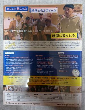 4回目 and more...